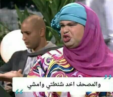 🎀chery🎀 kamal's photo on #اطردوا_البنات_من_تويتر