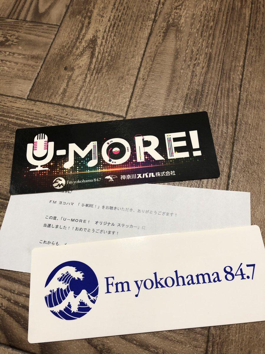 G.I.ジョー's photo on #umore847