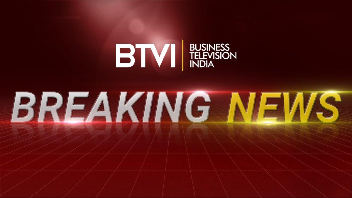 #JustIN Govt Nod To CBI To Prosecute Former Fin Secys Ashok Jha & Ashok Chawla
