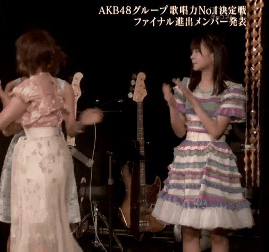 歌田初夏と立仙愛理、散る・・・でもここまでよく頑張ったよな【AKB48歌唱力No1決定戦】 #歌田初夏 #立仙愛理 Photo