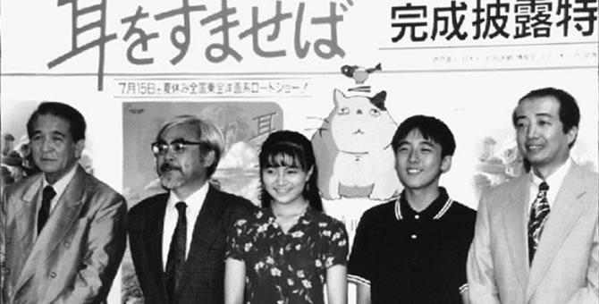 ジブリのせかい's photo on 高橋一生