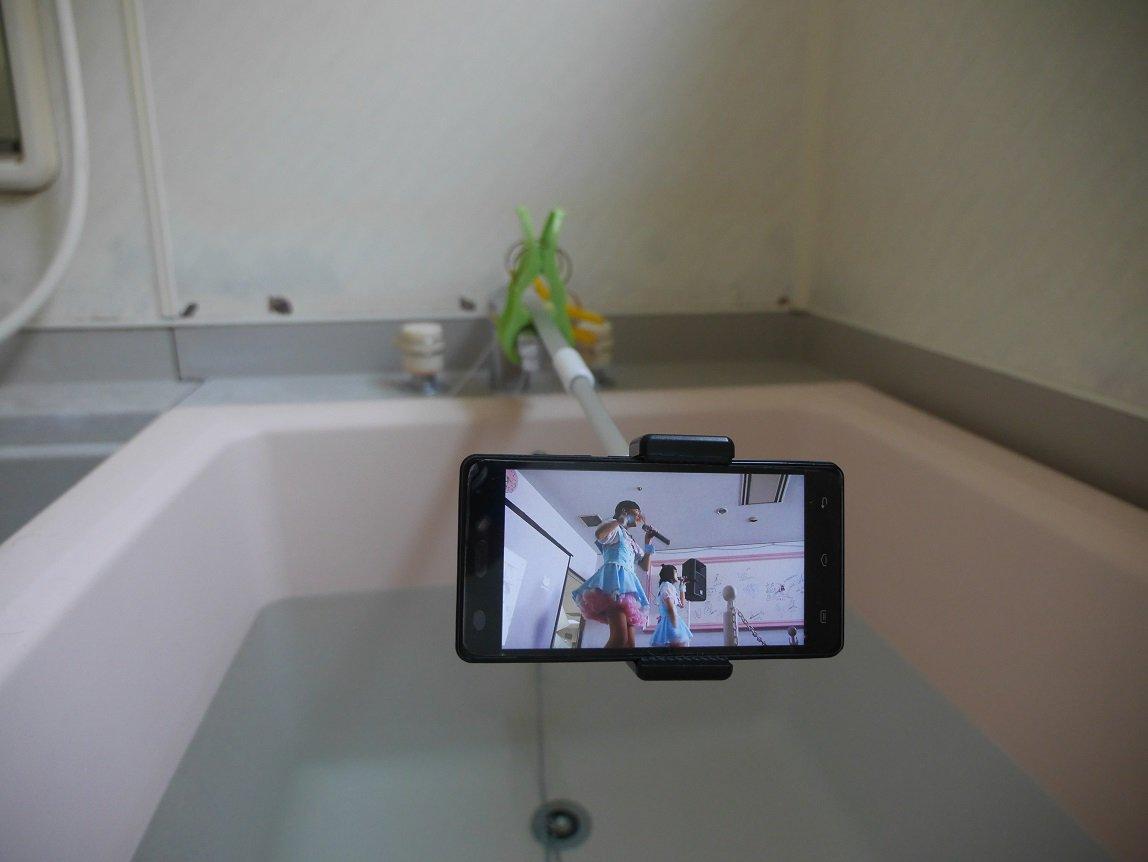 スマホ で お 風呂