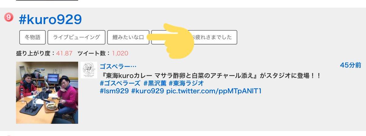 スミレW2N2→G25's photo on #kuro929