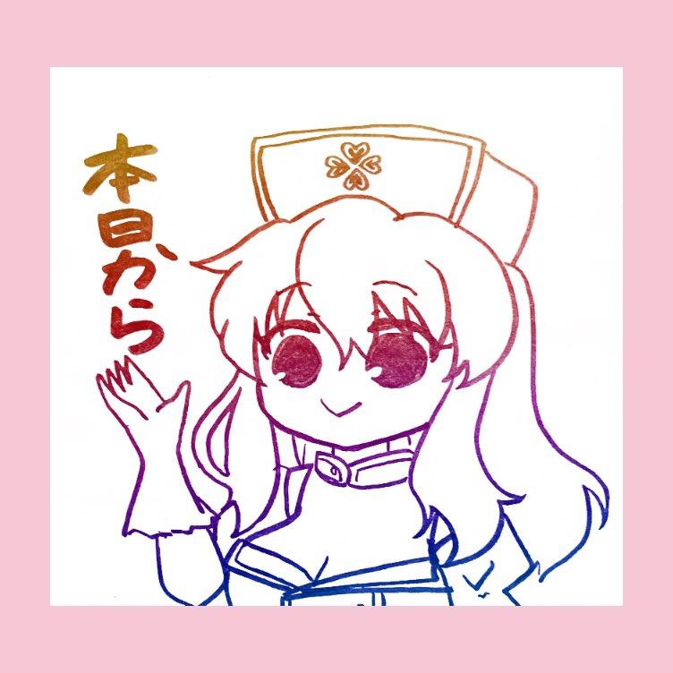 関根 明良's photo on 魔法少女特殊戦あすか