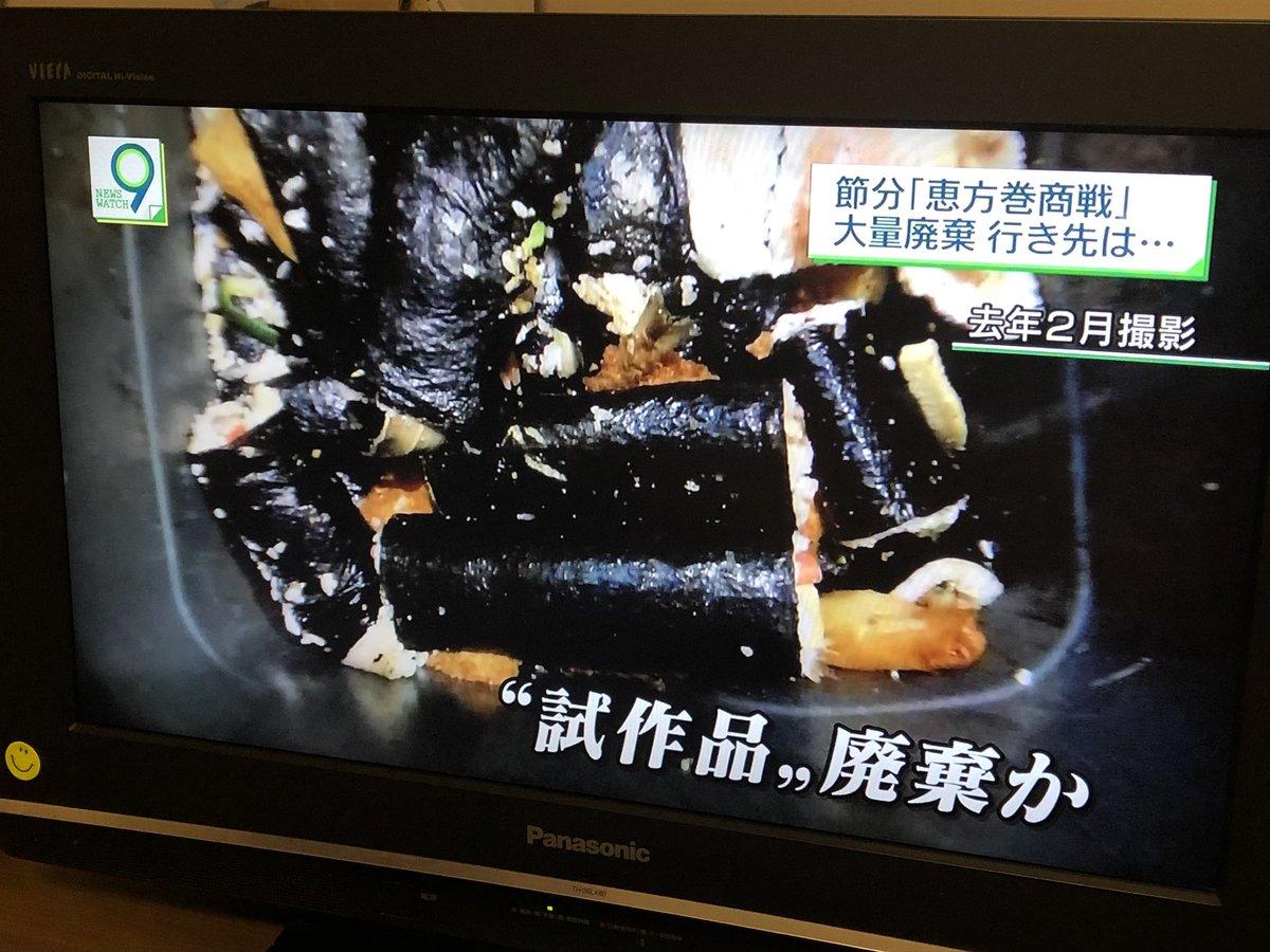 かぶそる(0113佐野)'s photo on 恵方巻き