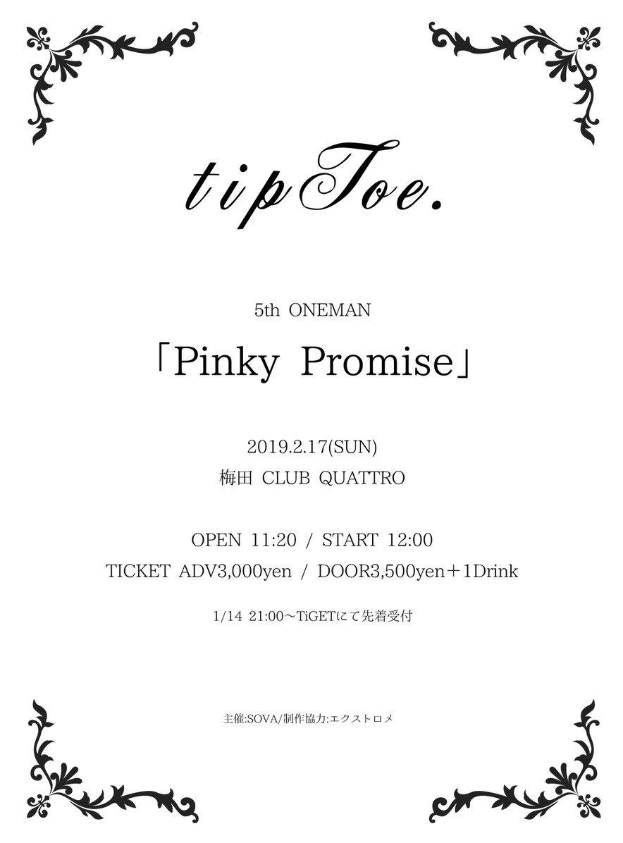 tipToe.(ティップトウ)'s photo on Pinky