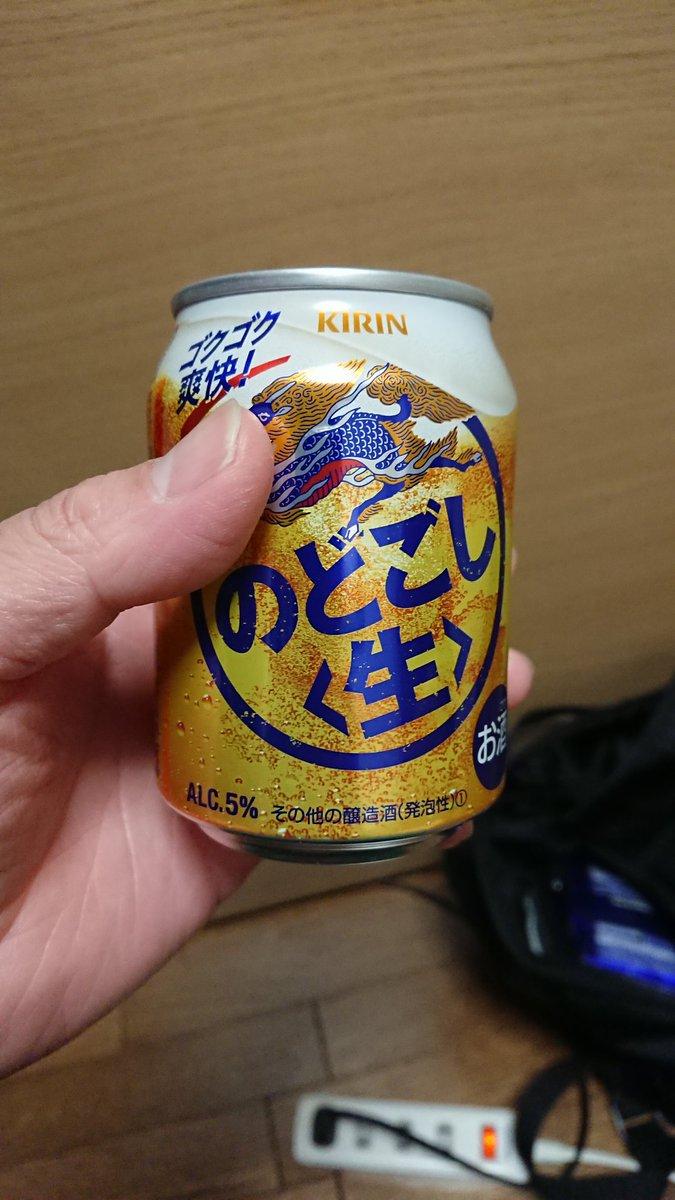 ひろせ ( ・∇・)乃木垢's photo on 卒コン