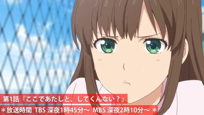 TVアニメ『ドメスティックな彼女』公式's photo on #ドメカノ