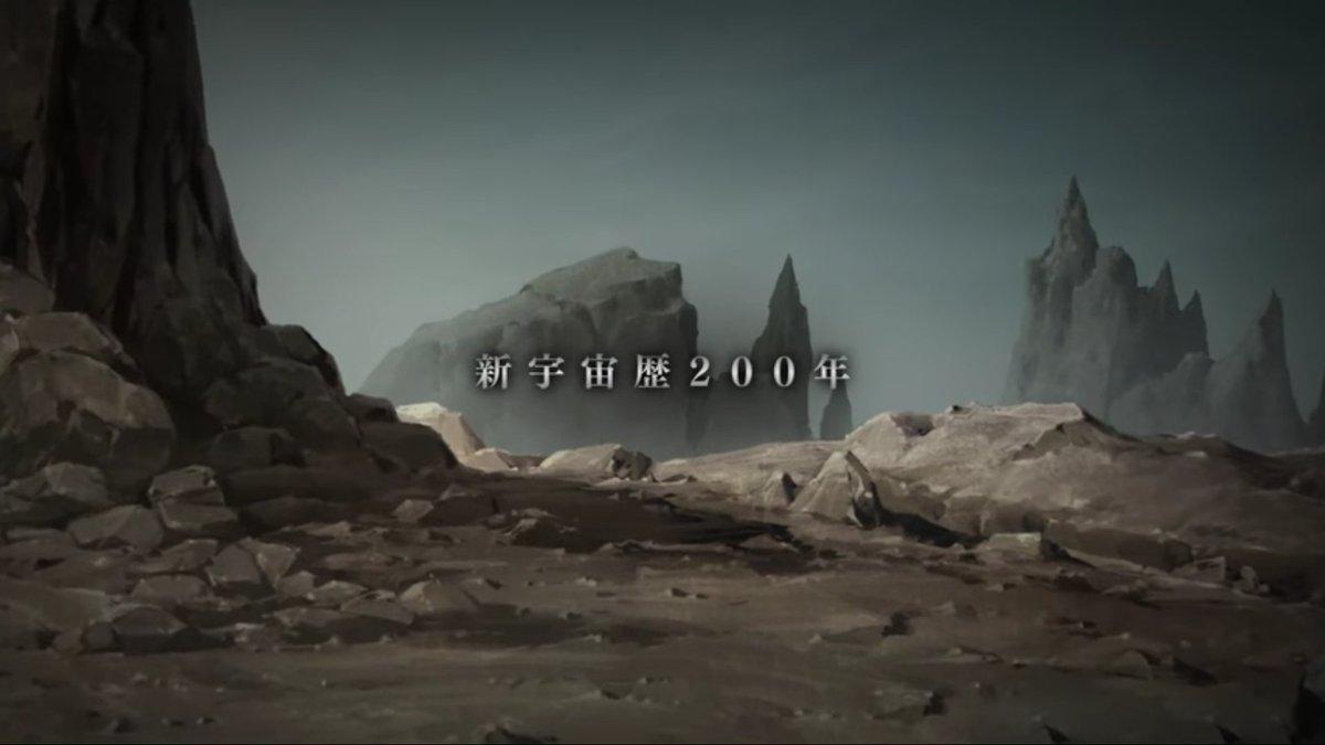 生姜維新's photo on スパロボT