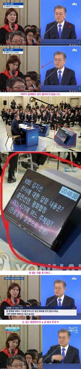 石蘭's photo on 김예령