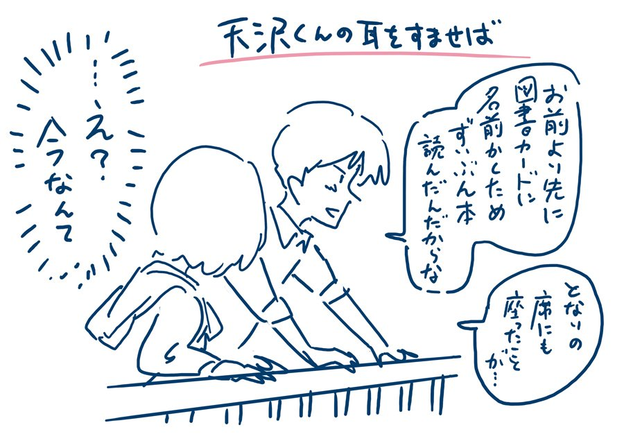 ウラケン🍿映画好き用LINEスタンプ発売中🎬's photo on 天沢聖司
