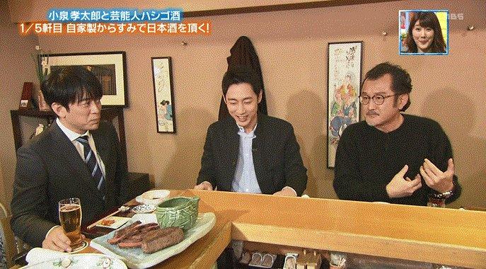 tereneta's photo on #ぴったんこカンカン