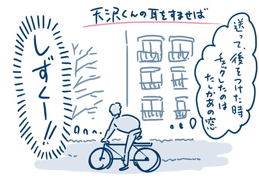 ウラケン🍿映画好き用LINEスタンプ発売中🎬's photo on 月島雫