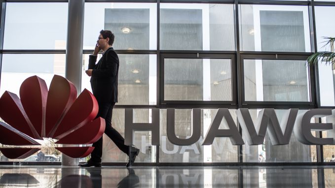 HLN.BE's photo on Chinese Huawei