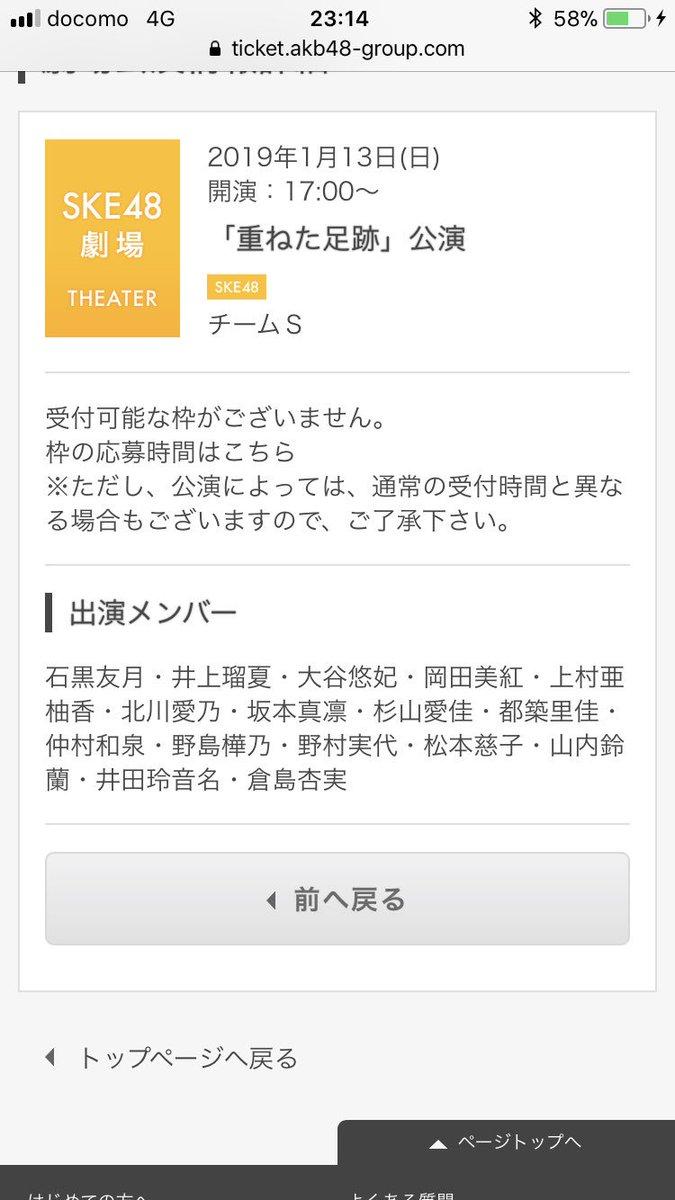 たか's photo on #野島樺乃