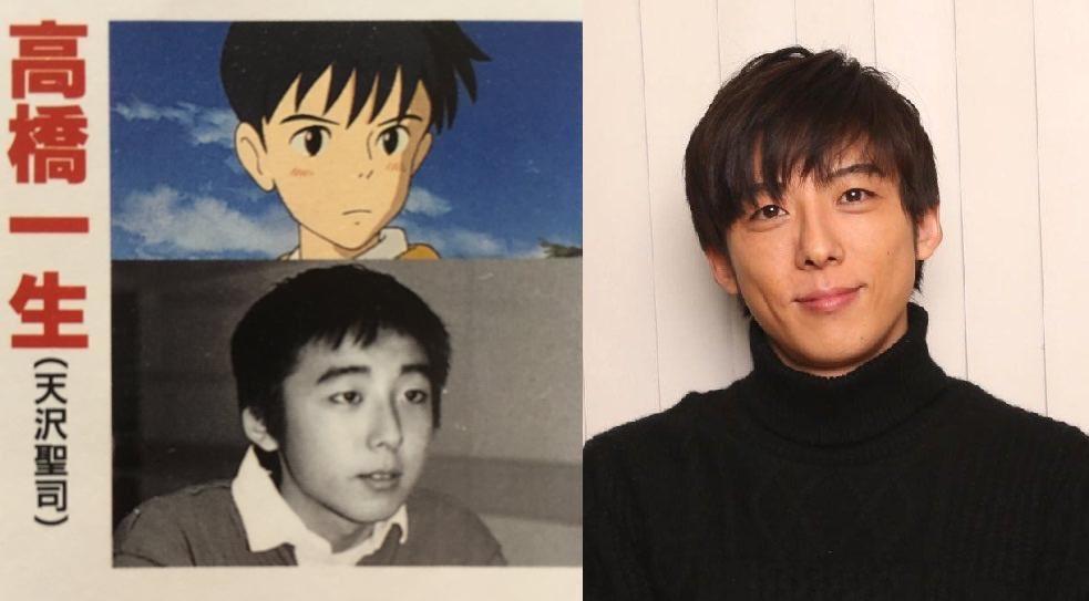 たかき's photo on 高橋一生