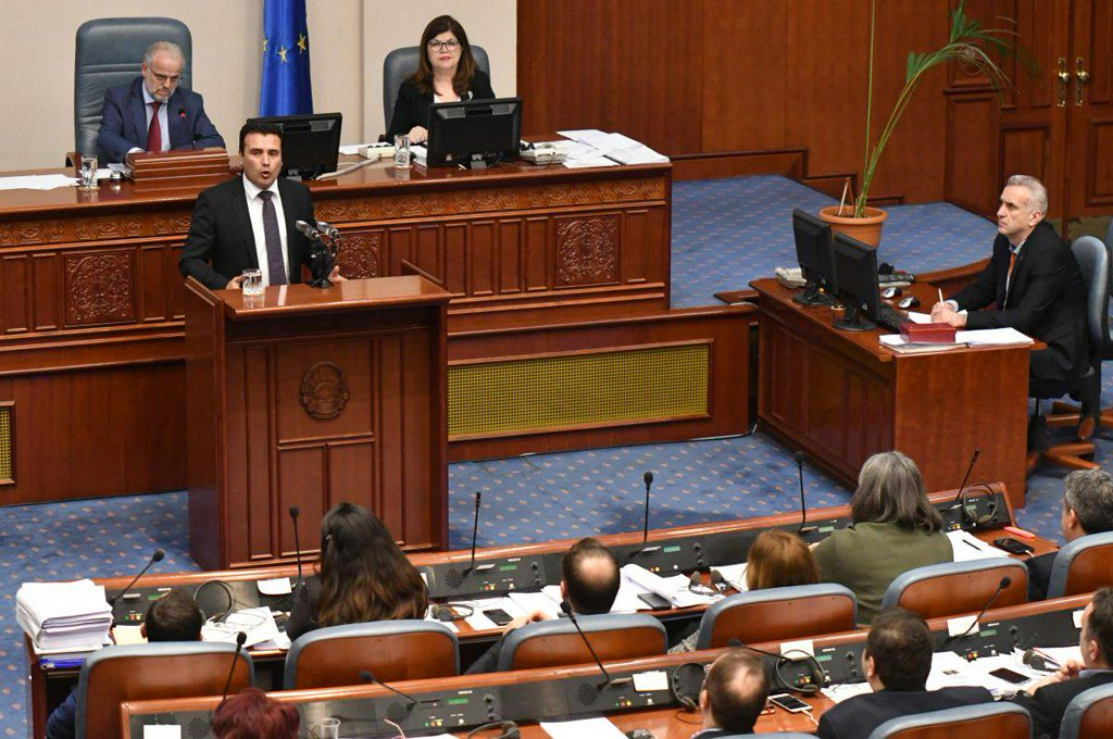 Macedonian parliament agrees to change country's name https://reut.rs/2D66iJd