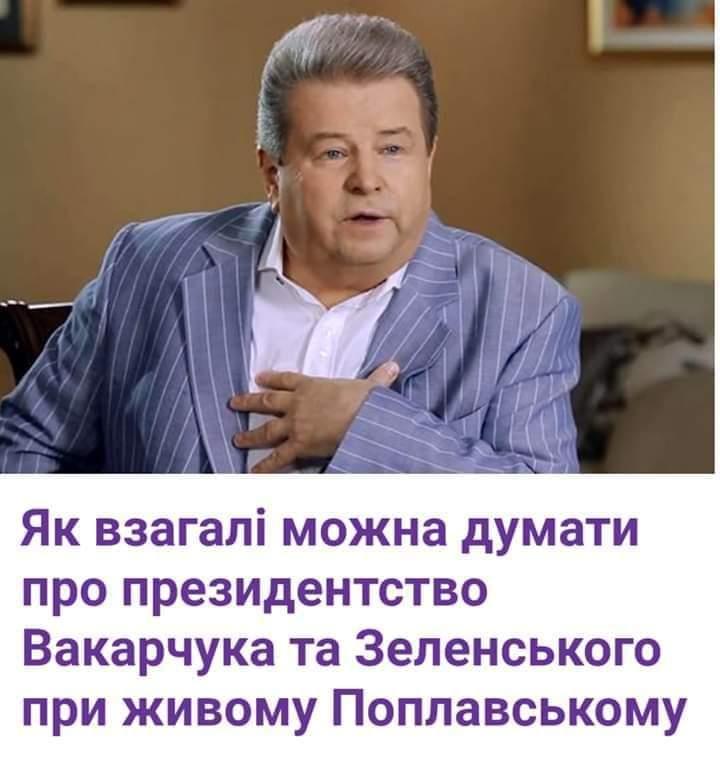 """""""Оппозиционный блок"""" выдвинул Вилкула кандидатом в президенты - Цензор.НЕТ 9192"""