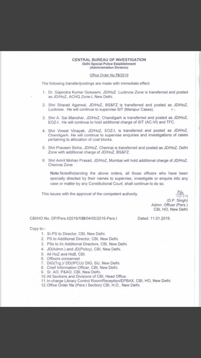 justin slew of transfers continue at cbi six joint directors transferred under new notificationpictwittercomthf5my8mqn