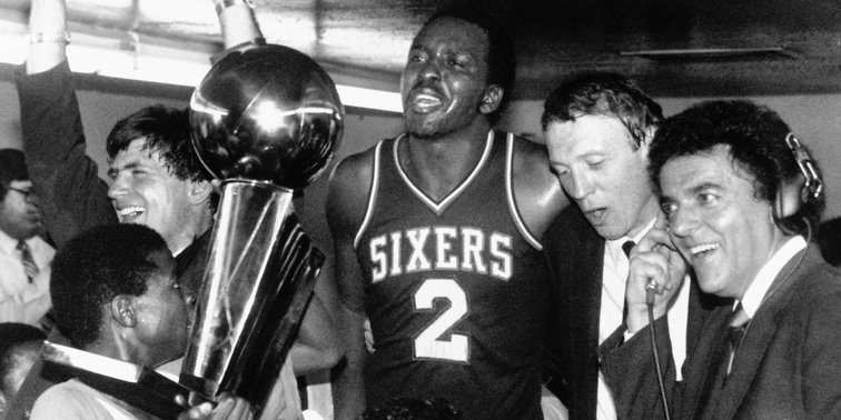 Team to Retire Moses Malone's No. 2  2️⃣ https://t.co/ZX8gdtK03W | #HereTheyCome https://t.co/42qWq0GE10