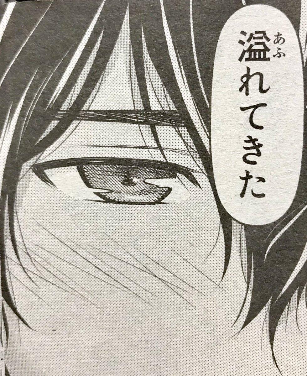 ドメカノ(公式)1月アニメ放送開始's photo on #ドメカノ