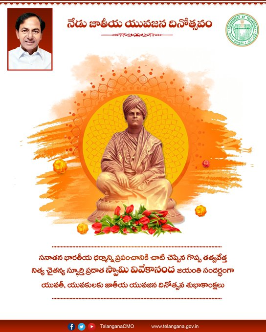 Hearty greetings and warm wishes on the occasion of #NationalYouthDay celebrated on the birthday of renowned spiritual master Sri Vivekananda. Photo