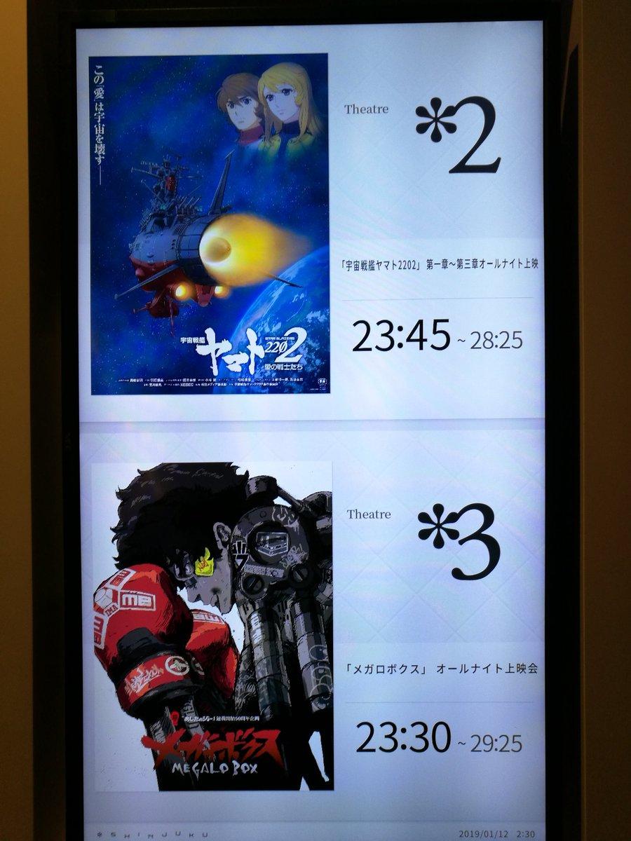 あおい@ヤマト2202テレビ東京/愛知/大阪で毎週金曜深夜、RCCで毎週日曜深夜放送中!'s photo on メガロボクス