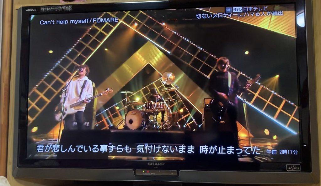ゆう's photo on FOMARE