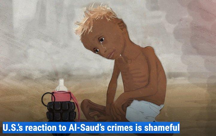Aydin's photo on #YemeneSesVer