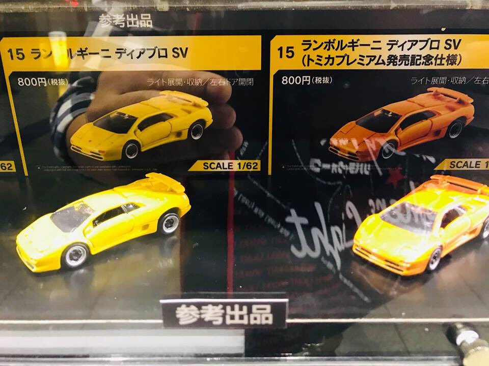 Tomica Premium April Release Lamborghini Diablo SV preview at Tokyo Auto Salon! With yellow mainline and orange commemorative edition pair! 💛 Photos taken by my pal in the event.  #tomicapremium #lamborghinidiablosv