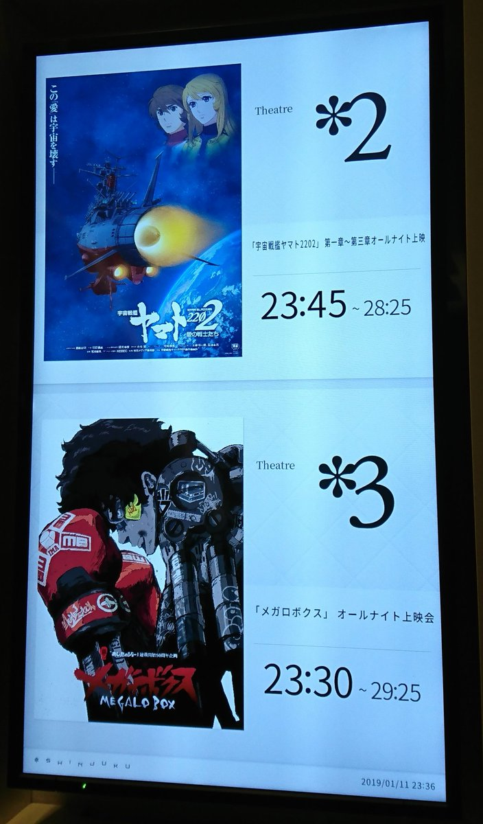 Poki@通販中's photo on メガロボクス