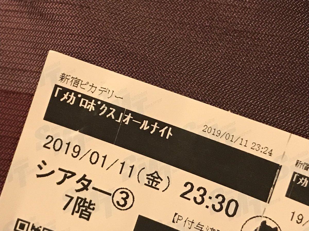 フヨウ's photo on メガロボクス