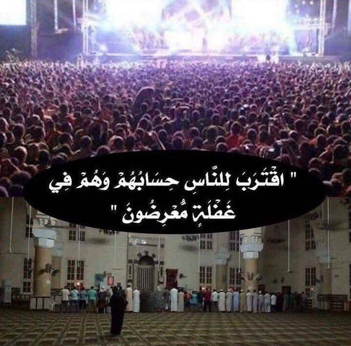 عبدالله الغامدي's photo on #ماهي_علامات_الساعه