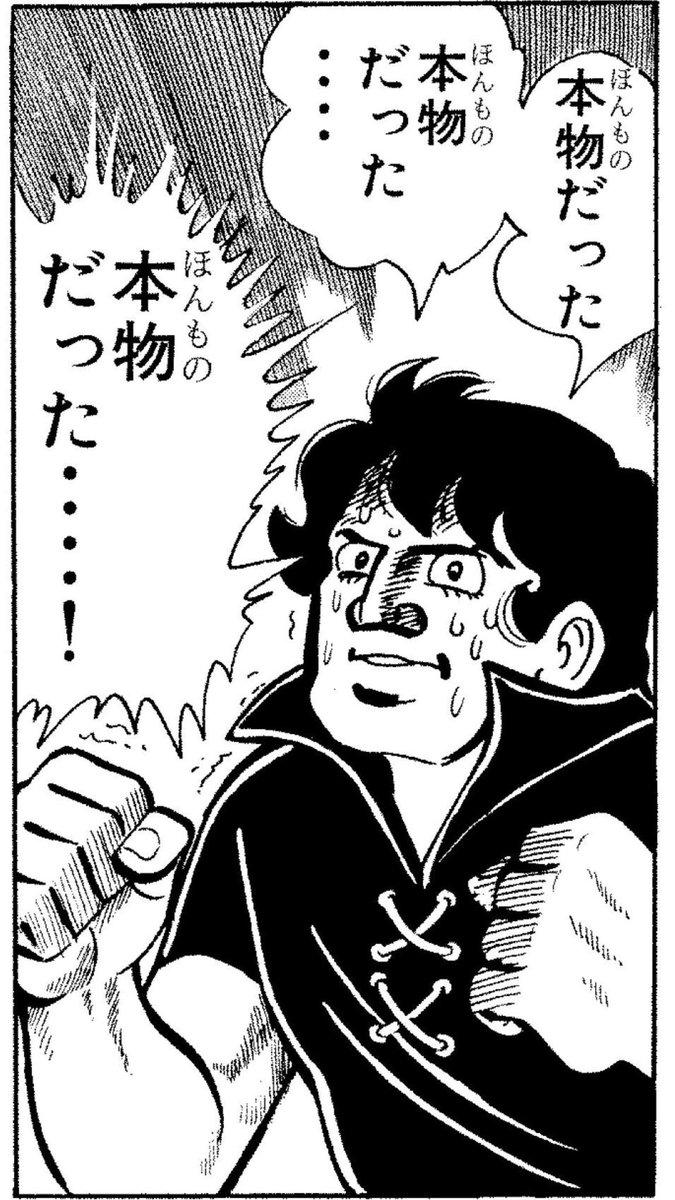 2019年1月第3週's photo on 魔法少女特殊戦あすか