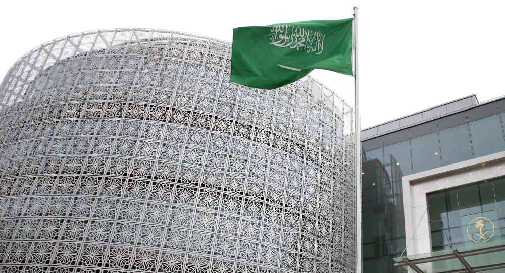.@SecPompeo: New penalties against #SaudiArabia for #Khashoggi murder still possible https://t.co/LceyogRNcP