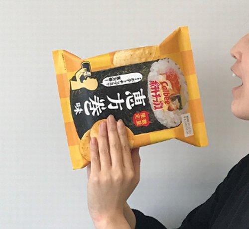 【まさかの】ローソン、「ポテトチップス 恵方巻味」を数量限定で発売 https://t.co/VfNme91MQK  価格は178円。酢飯や「恵方巻」の具材、海苔の味が感じられる、甘じょっぱい酸味が特徴となっている。