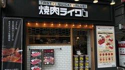 美味しいラーメン    開拓マニュアル!'s photo on 郊外店