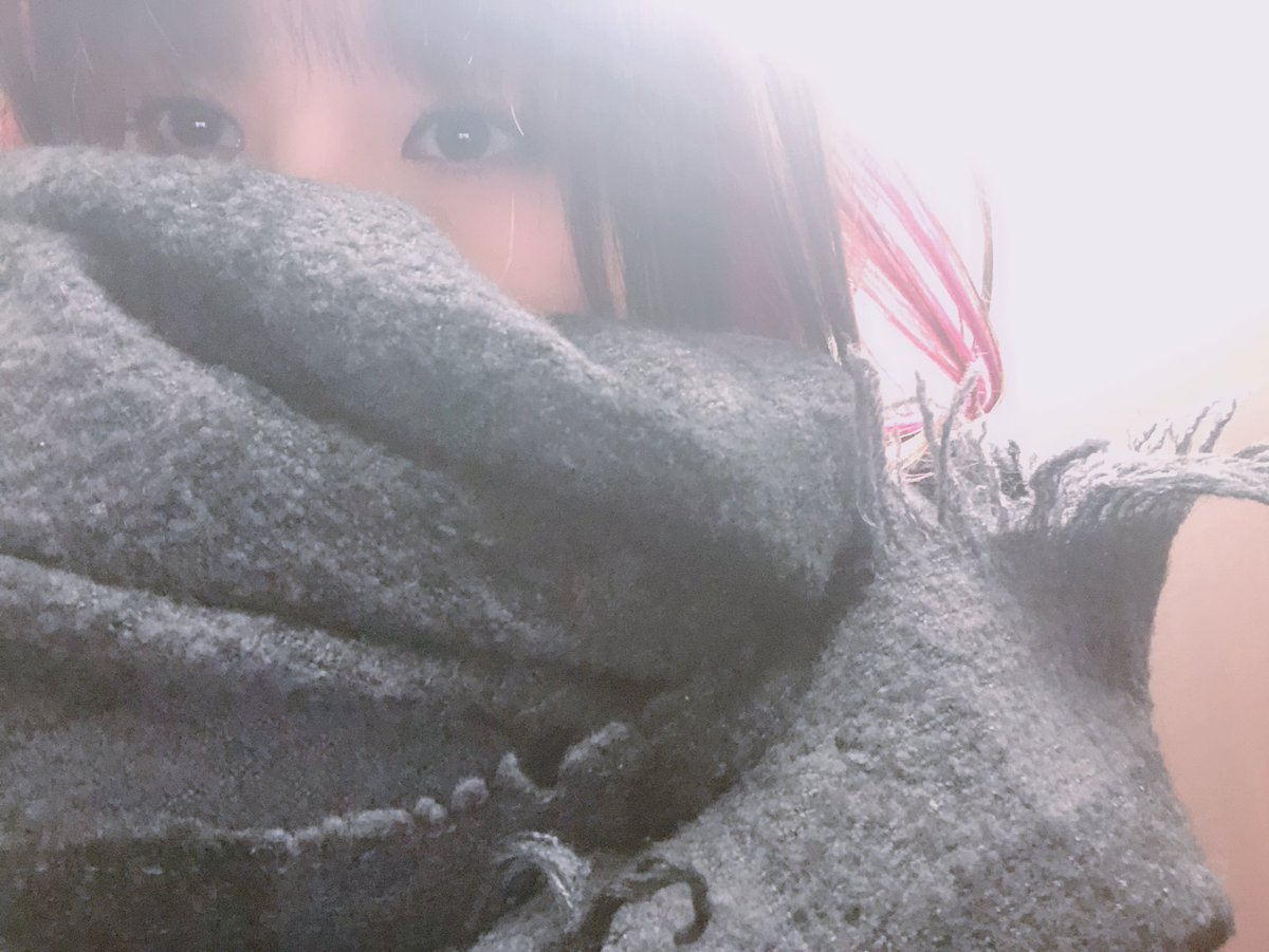 おはよーー☻大阪いくぞーー\( ¨̮ )/そのあと名古屋いくぞー\( ¨̮ )/さむいぞー\( ¨̮ )/