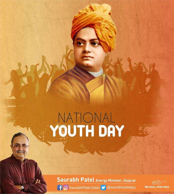 સ્વામી વિવેકાનંદજીની જન્મજયંતી ૧૨મી જાન્યુઆરીને 'રાષ્ટ્રીય યુવા દિન' તરીકે ઊજવવામાં આવે છે. સ્વામીજીએ યુવાઓને સંબોધીને અનેક સંદેશ આપ્યા છે. એ કહેતા કે યુવાનો જ ભારત દેશની શક્તિ છે. યુવાનો જ ઈતિહાસ બદલી શકશે. આજના યુવાન પાસે અપૂર્વ શક્તિ છે. #SwamiVivekananda Photo
