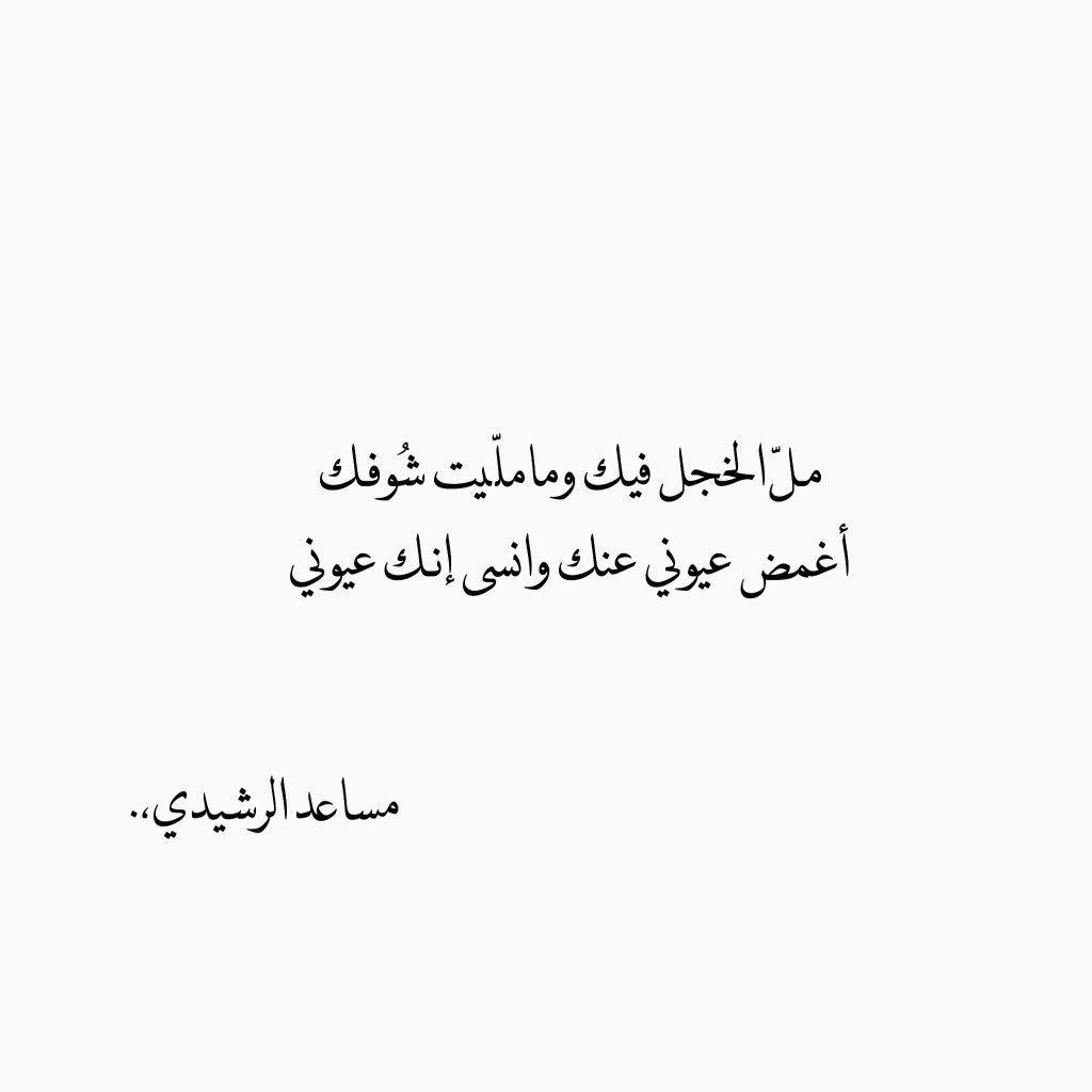 RT @b_4vb: #عامان_على_رحيل_مساعد_الرشيدي   الحب في أقصى حالاته ! https://t.co/nDhzEHAEM2