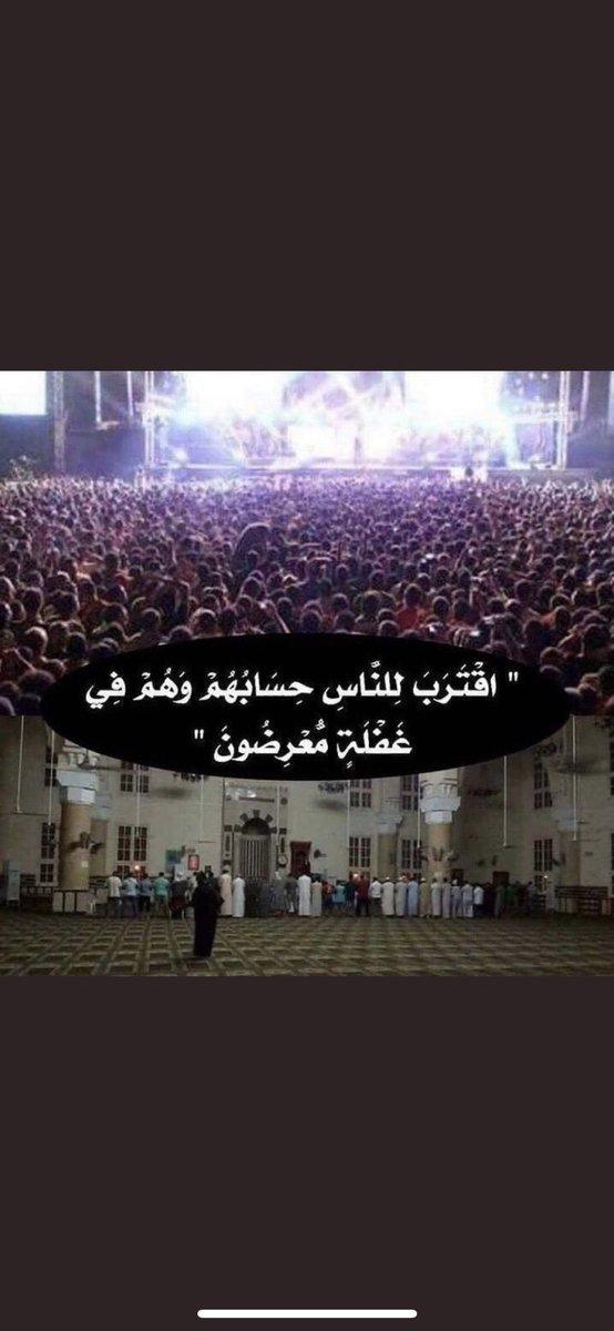 مساعد العنزي🔥's photo on #ماهي_علامات_الساعه