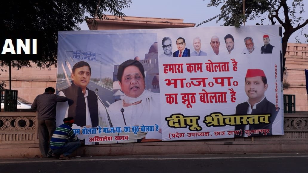 Bahujan Samaj Party's photo on #Mayawati