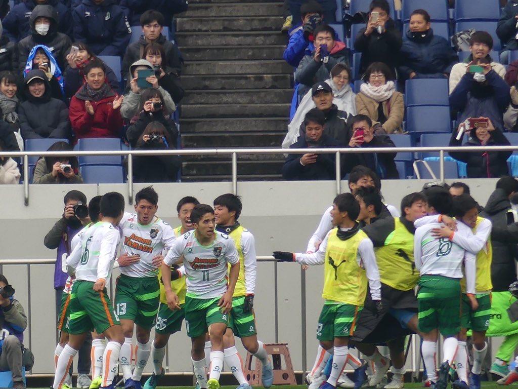 高校 サッカー 準決勝 速報