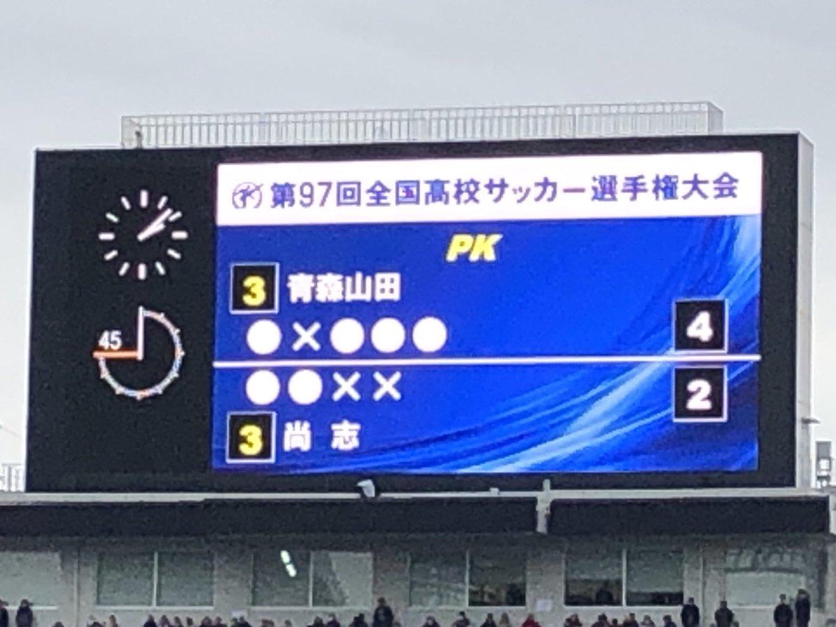 大江戸練馬太郎's photo on 両チーム