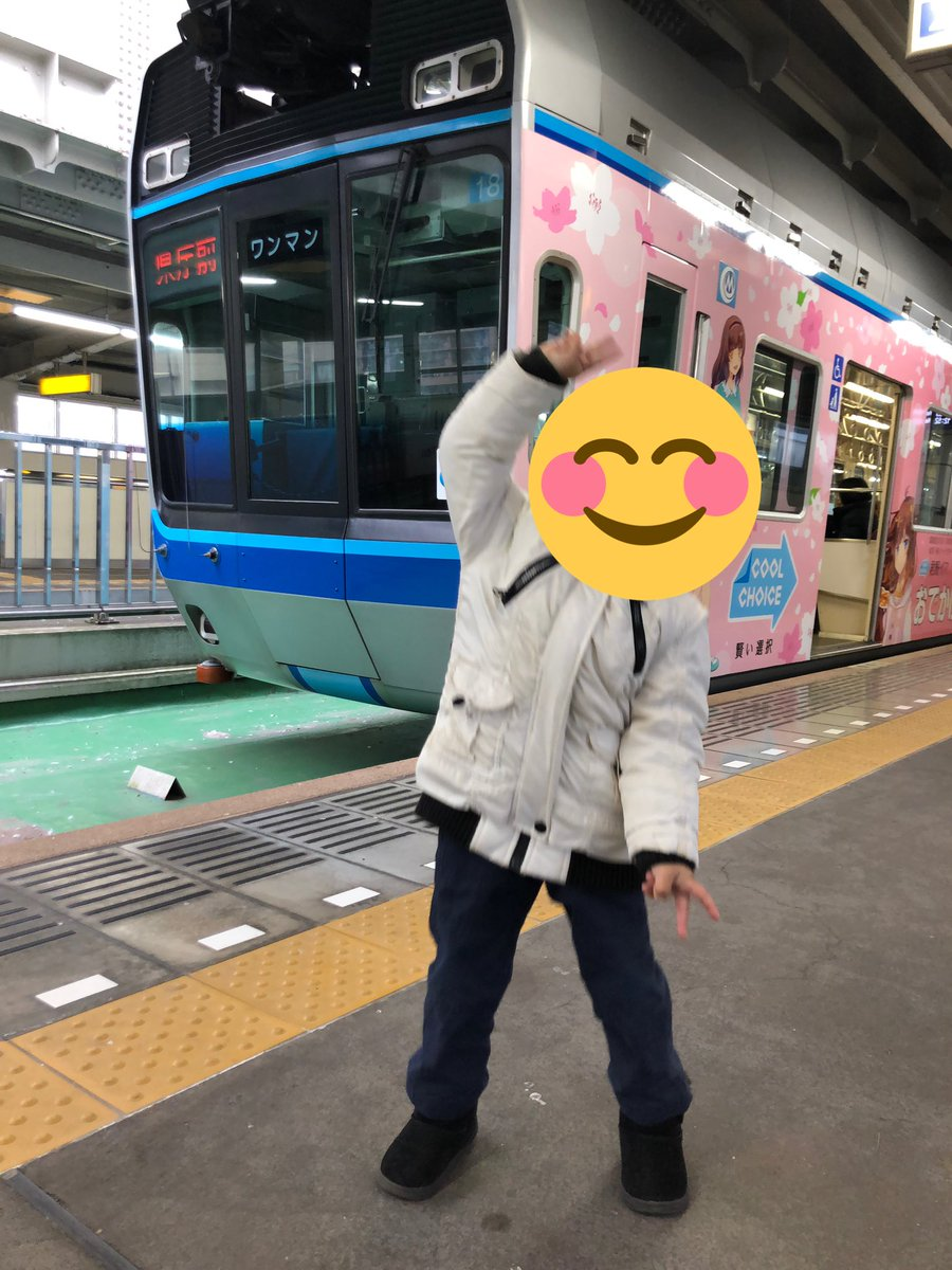 ゆみ's photo on 千葉都市モノレール