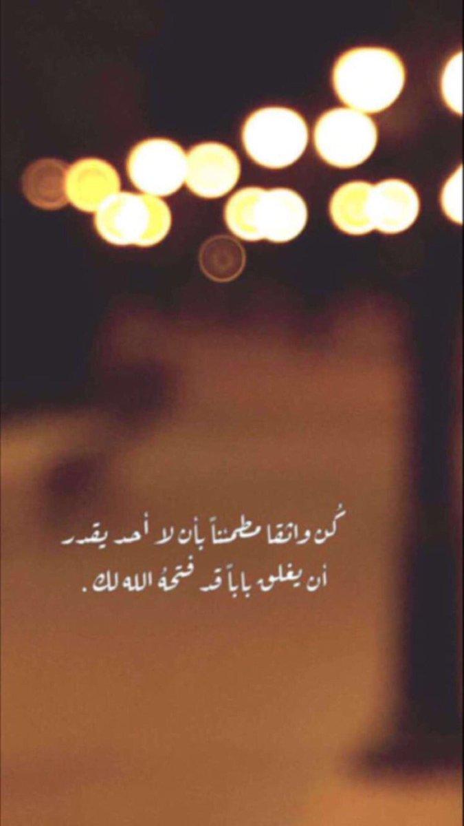 احمد الجدي's photo on #ودي_الليله_يكون