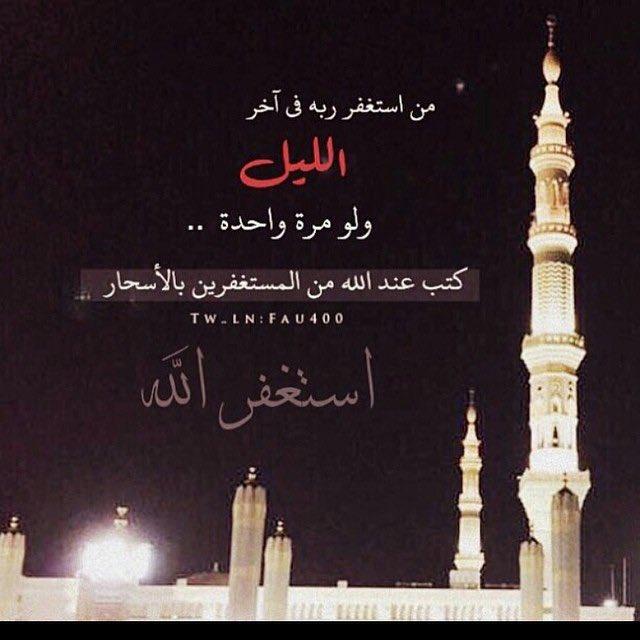 عبدالله العيدي. ابوابراهيم's photo on #البنزين