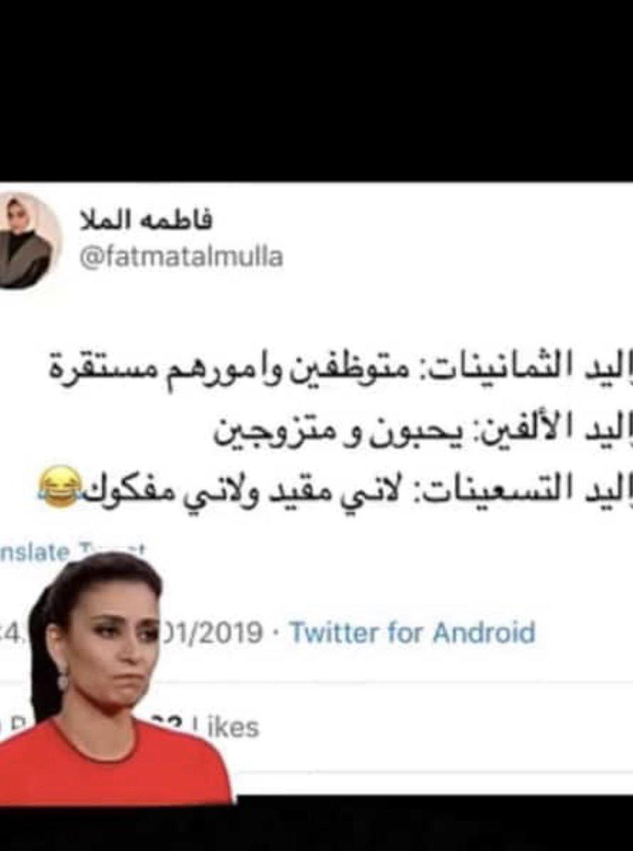 almtaha8079's photo on #البنزين