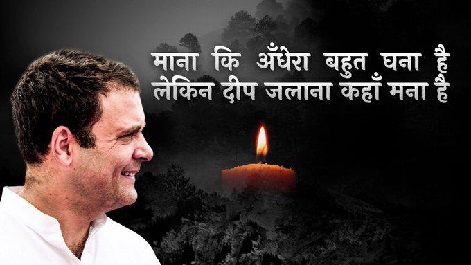 हम दुनिया भर में काफी हिंसा देखते हैं। भारत के पास इसका जवाब देने का खाका है; अहिंसा हमारे भीतर अंतर्निहित है : कांग्रेस अध्यक्ष @RahulGandhi ji #RahulGandhi #SaturdayMotivation Photo