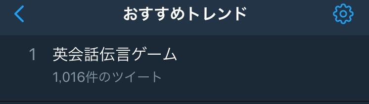 あきゃ's photo on 英会話伝言ゲーム